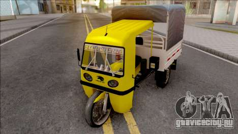 Ayco Cargo 200 для GTA San Andreas