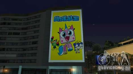 New Unikitty Poster On Building для GTA San Andreas