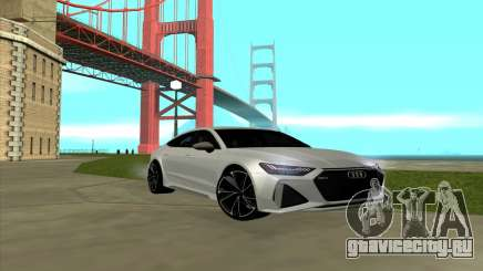 2020 Ауди RS7 для GTA San Andreas