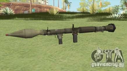 Rocket Launcher GTA V (Green) для GTA San Andreas