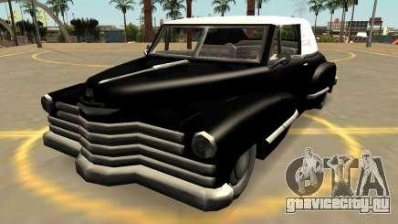 Олбани Бродвей чистой значки и дополнения для GTA San Andreas
