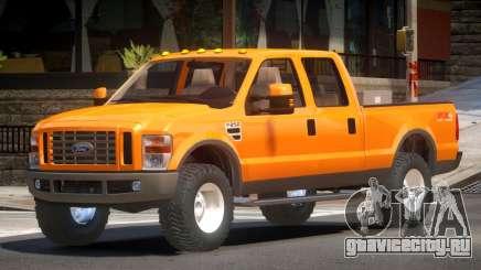 Ford F250 V1.0 для GTA 4