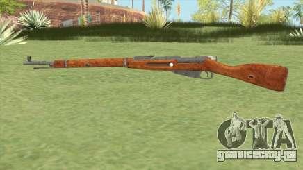 Mosin-Nagant M1891 V1 (Insurgency: Sandstorm) для GTA San Andreas