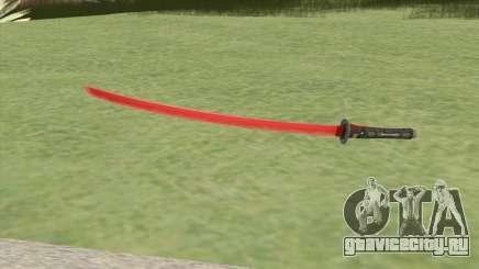 Red Katana (HQ) для GTA San Andreas