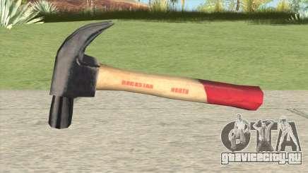 Hammer (Manhunt) для GTA San Andreas