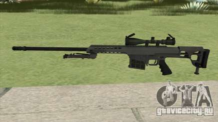 M98B (CS-GO Customs 2) для GTA San Andreas