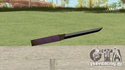 New Knife (LQ) для GTA San Andreas