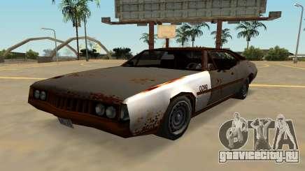 Завоевание Клевер Расти С Значки И Массовка для GTA San Andreas