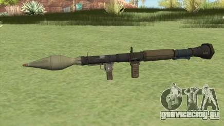 Rocket Launcher GTA V (LSPD) для GTA San Andreas