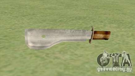 Meat Cleaver V1 (Manhunt) для GTA San Andreas
