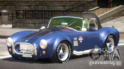 1966 Shelby Cobra V1.0 для GTA 4