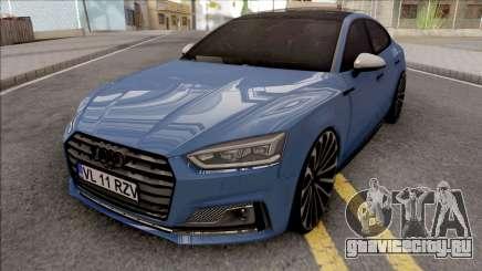 Audi S5 Blue для GTA San Andreas