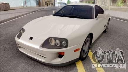 Toyota Supra A80 1998 для GTA San Andreas