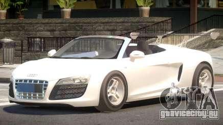 Audi R8 Spyder V1.1 для GTA 4