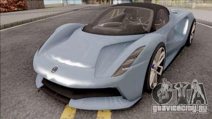 Lotus Evija 2021 для GTA San Andreas
