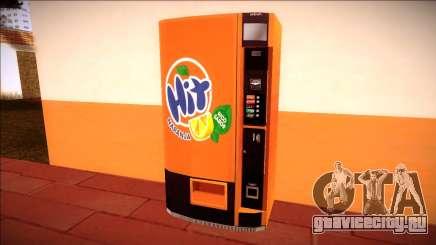 Торговый автомат Hit для GTA San Andreas