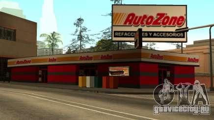 Мексиканская Магазин Пожарный  для GTA San Andreas