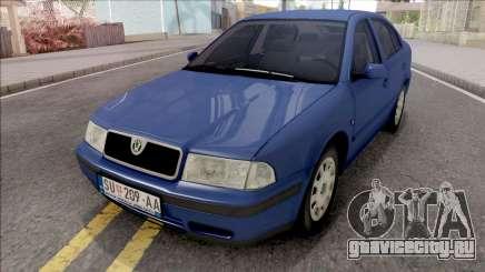Skoda Octavia Mk1 2003 для GTA San Andreas
