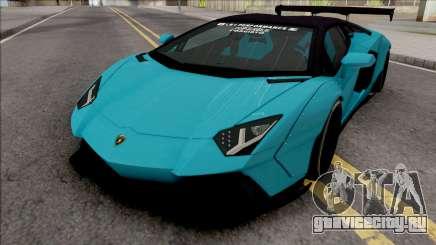 Lamborghini Aventador LP700-4 Roadster LW для GTA San Andreas