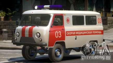 UAZ 39629 Ambulance для GTA 4