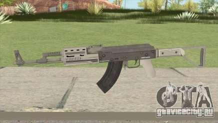 Shrewsbury Assault Rifle GTA V для GTA San Andreas