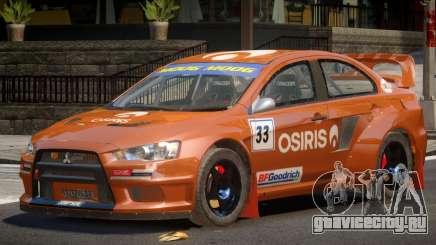 Mitsubishi Lancer GT для GTA 4
