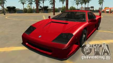 Гротти Turismo с значки и массовка для GTA San Andreas