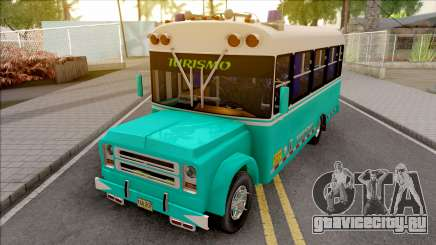 Chevrolet B60 Colombiano для GTA San Andreas