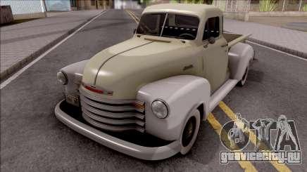 Chevrolet 3100 1951 для GTA San Andreas