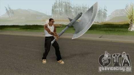 Big Axe для GTA San Andreas