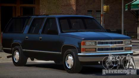1998 Chevrolet Suburban для GTA 4