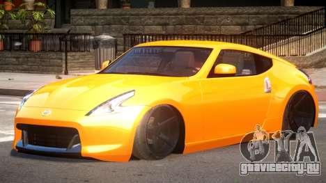 Nissan 370Z Edit для GTA 4