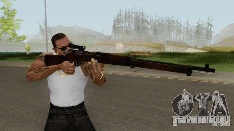 Type 38 Arisaka (Sniper Rifle) для GTA San Andreas