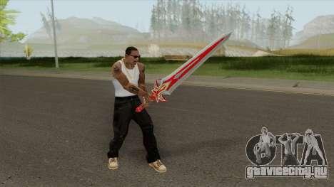 Red Sword для GTA San Andreas