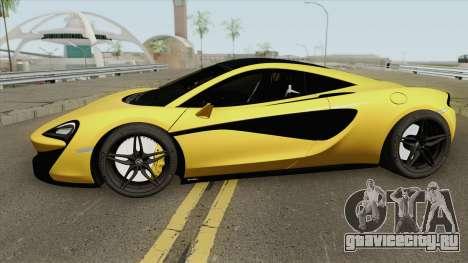 McLaren 570S (RHA) для GTA San Andreas