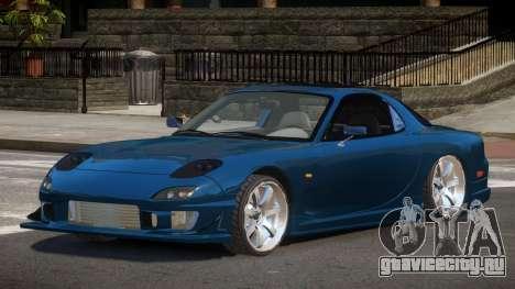 Mazda RX-7 GT-Sport для GTA 4