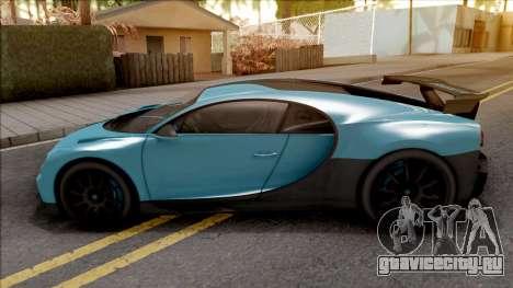 Bugatti Chiron Pur Sport 2020 для GTA San Andreas