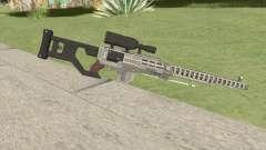 Railgun (Terminator: Resistance) для GTA San Andreas