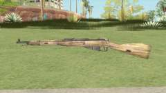 Mosin-Nagant M44 (Fog Of War) для GTA San Andreas