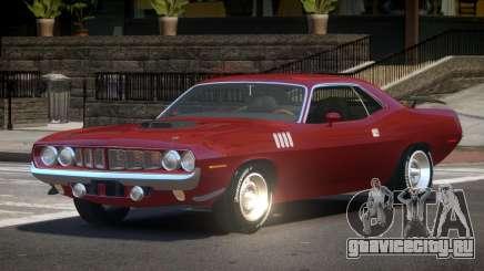 Plymouth Hemi Cuda STI для GTA 4