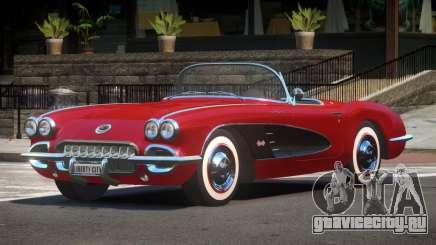 Chevrolet Corvette C1 V1.0 для GTA 4