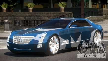 Cadillac Sixteen V1.2 PJ2 для GTA 4