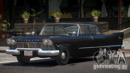1957 Plymouth Savoy Coupe для GTA 4