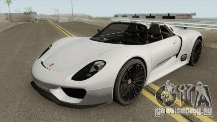 Porsche 918 Spyder (Concept) для GTA San Andreas