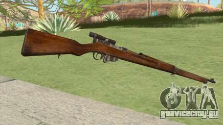 Type 38 Arisaka (Sniper Rifle) для GTA San Andreas