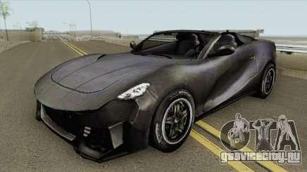 Sport Car (Free Fire) для GTA San Andreas