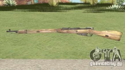 Mosin-Nagant M1891 (Fog Of War) для GTA San Andreas
