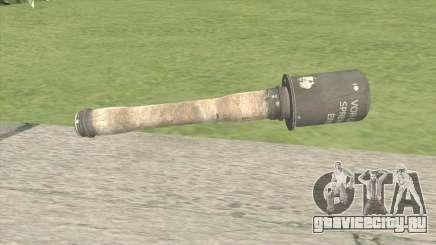 M-24 Grenade (Fog Of War) для GTA San Andreas