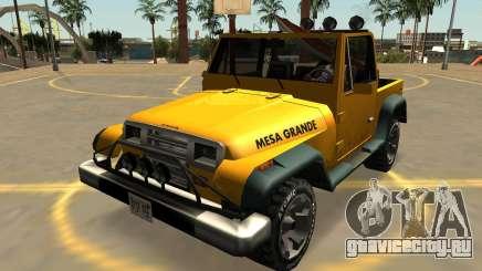 Канис Меса Гранде С Значки И Дополнения для GTA San Andreas