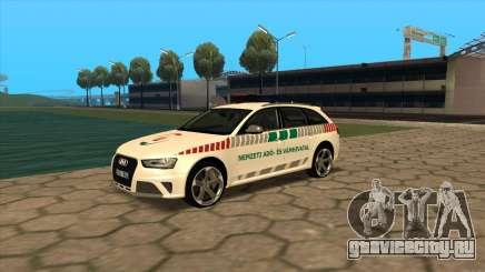 Ауди RS4 СЧА для GTA San Andreas
